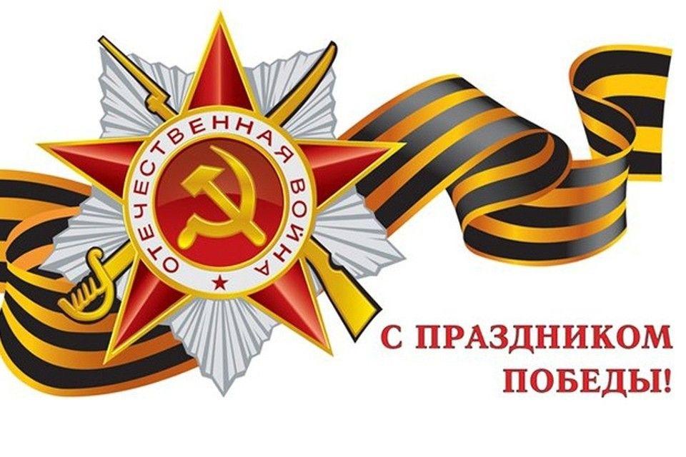 Жители Симферополя организовали торжество для ветеранов ВОВ