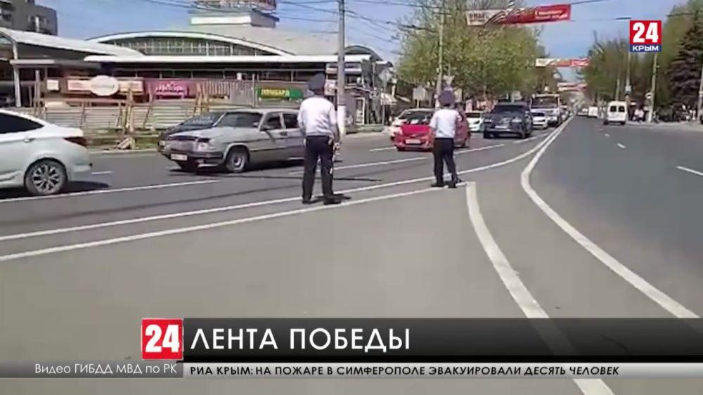 Георгиевские ленточки в Симферополе и на Ангарском перевале водителям раздавали сотрудники Госавтоинспекции