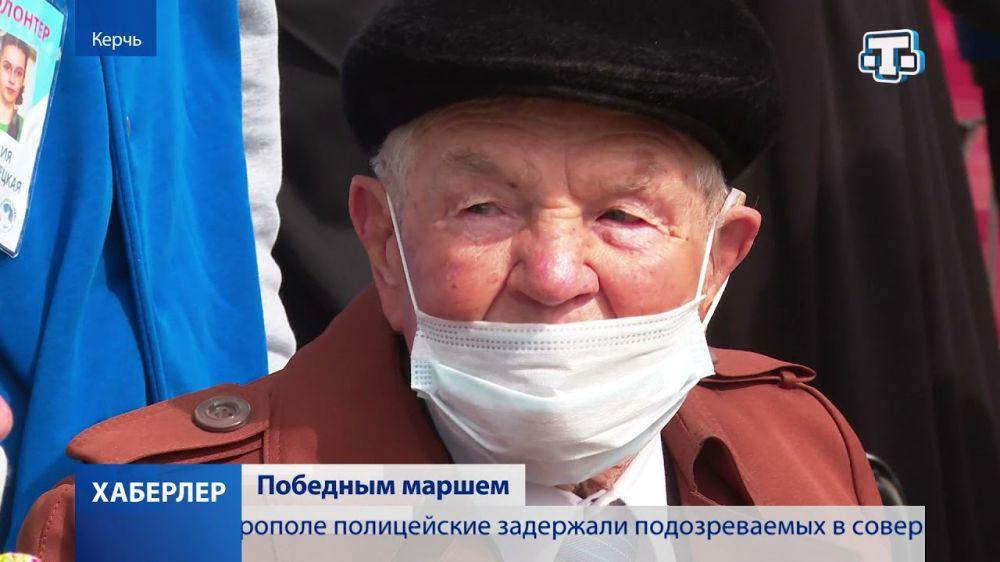 Хаберлер(на русском языке)09.05.21