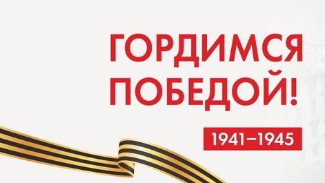 Поздравление Министра чрезвычайных ситуаций Республики Крым Сергея Садаклиева с Днем Победы