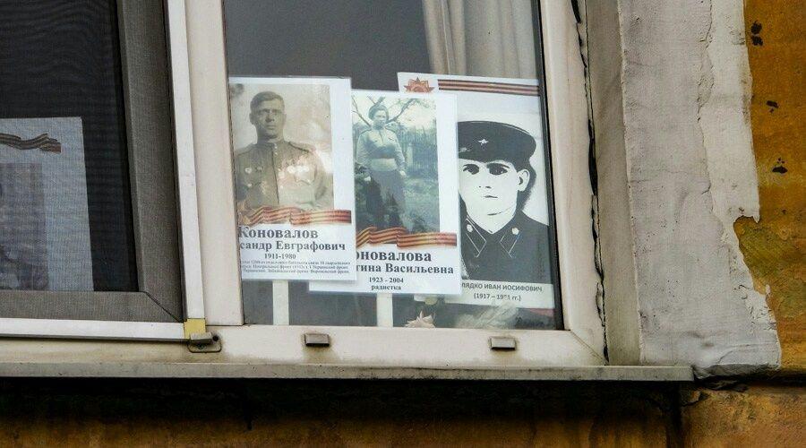 Шествие «Бессмертного полка» 9 мая пройдет онлайн