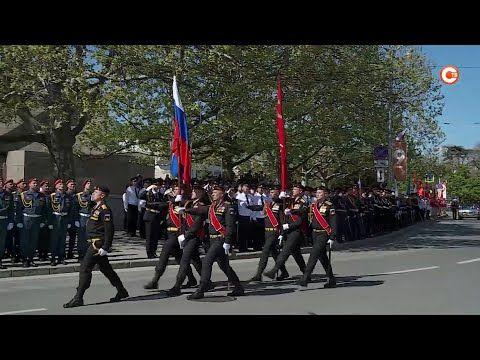 Парад Победы в Севастополе (СЮЖЕТ)
