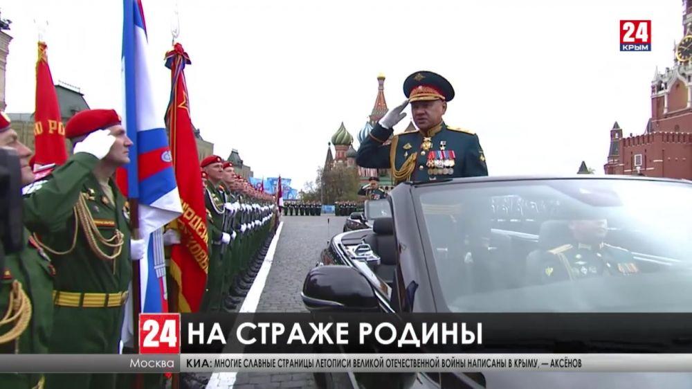 Парад в честь 76-й годовщины Победы прошёл в Москве