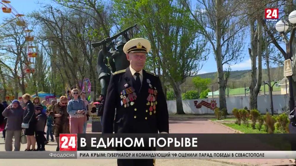 Как праздновали День Победы в городах Крыма?