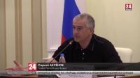 Сергей Аксёнов лично проверит выполнение его поручений в регионах