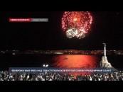 Вечером 9 мая небо над Севастопольской бухтой озарил праздничный салют