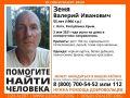 В Ялте ищут мужчину с серо-зелеными глазами