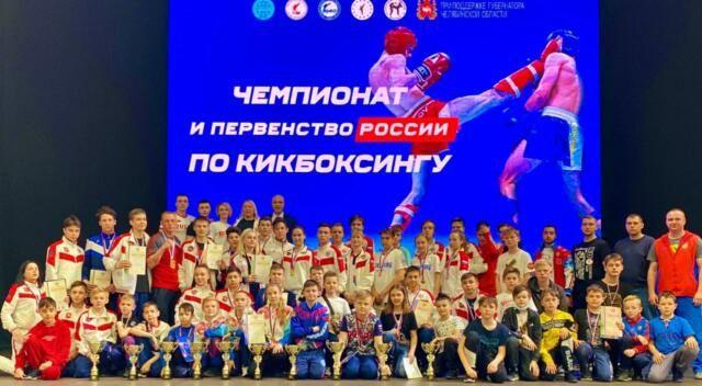 30 медалей завоевали крымские кикбоксеры в Челябинске