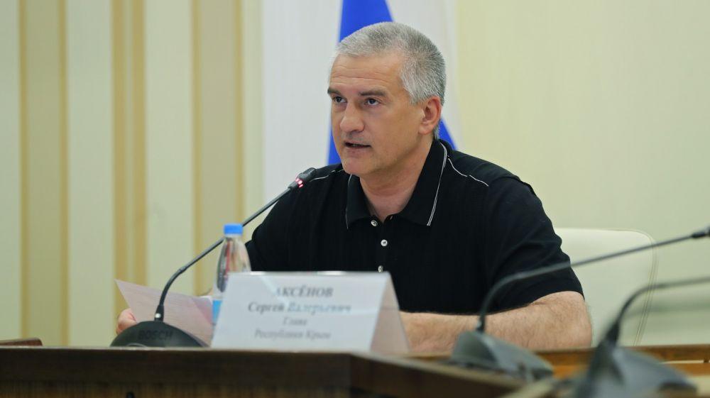 Сергей Аксёнов обсудил проблемные вопросы с главами администраций муниципальных образований РК