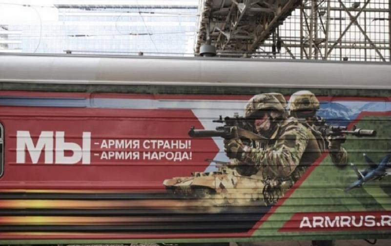 В День Черноморского флота в Севастополь прибудет тематический поезд Минобороны РФ