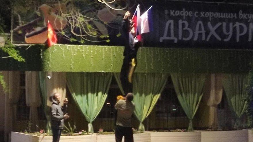 В Саках неизвестные сняли флаги Крыма и России перед Днём Победы