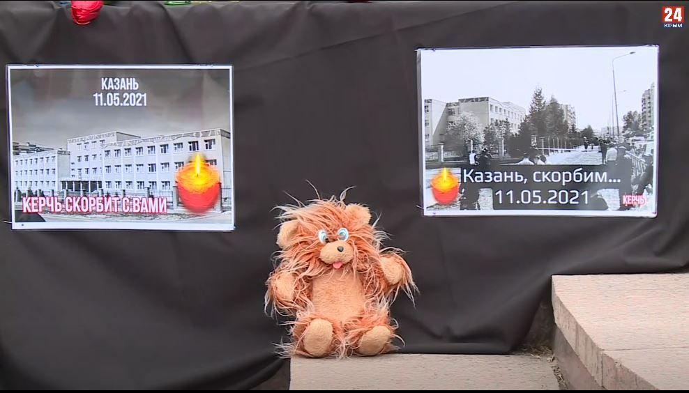 В Керчи появился импровизированный мемориал жертвам трагедии в Казани