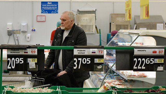 Демография и бедность: почему цены в России продолжат расти