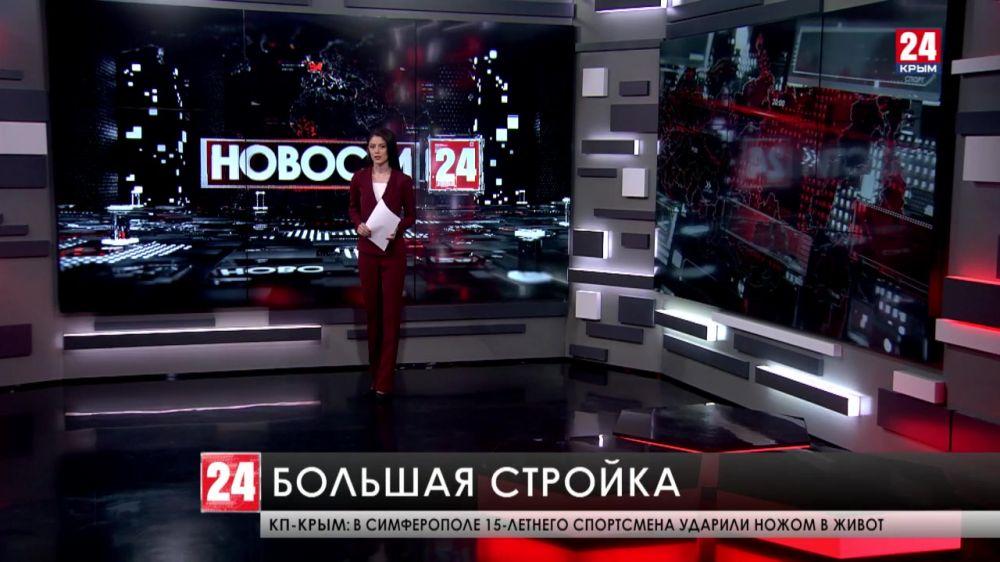 11 национальных проектов профинансируют в Крыму в этом году