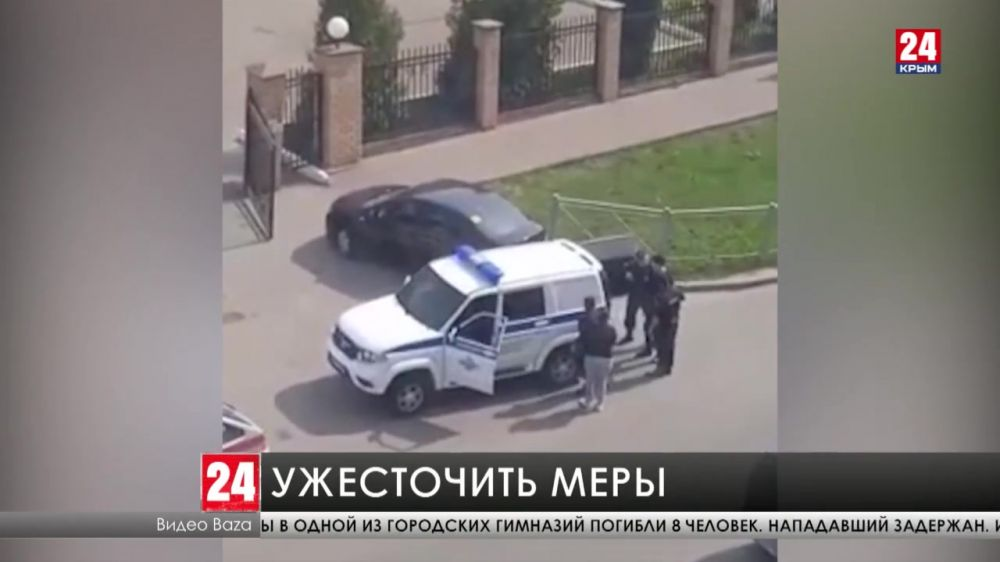 Владимир Путин поручил главе Росгвардии срочно проработать новое положение о видах оружия, разрешённых к гражданскому пользованию