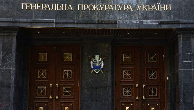На Украине Медведчука и Козака заподозрили в госизмене
