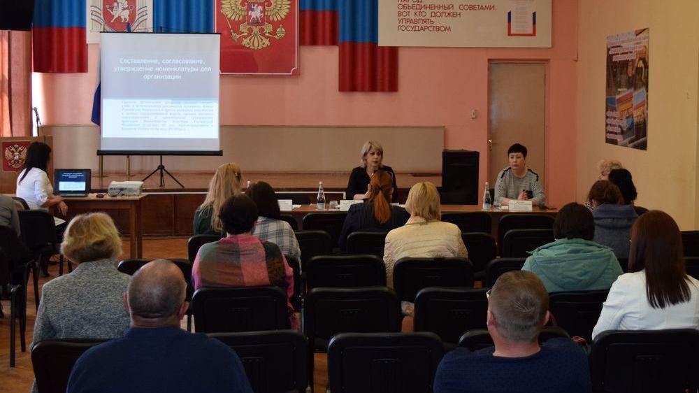 Сотрудники Госкомархива провели семинар в Администрации Раздольненского района Республики Крым