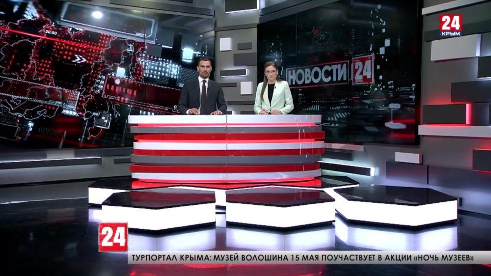 Глава Крыма продолжил обход дворов Симферополя