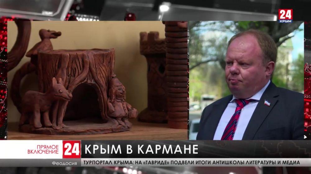 На востоке Крыма стартует сувенирный сезон
