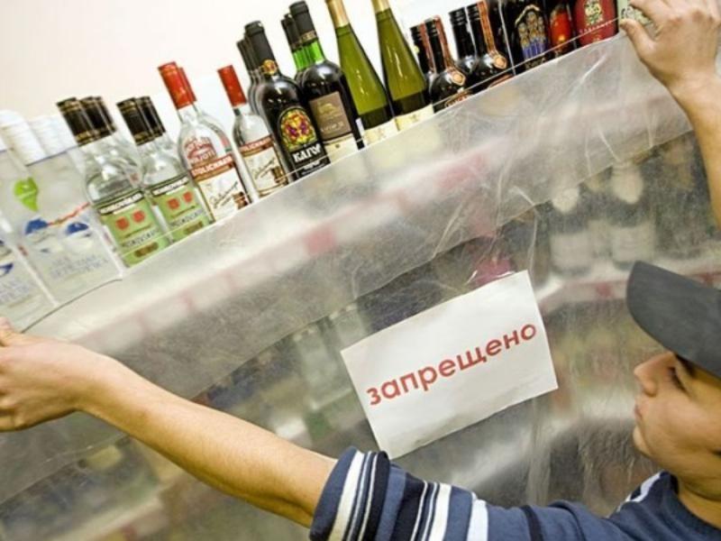 Севастопольским магазинам запретили торговать алкоголем 22 мая