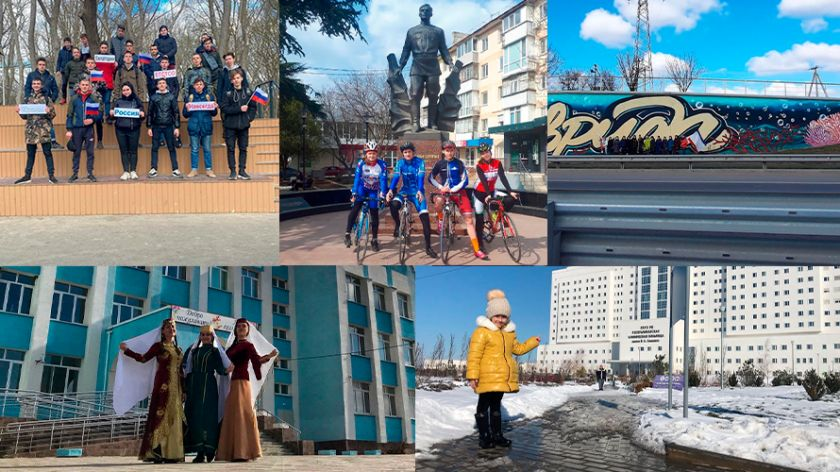 Фотоконкурс #ПутинКрымРоссияНавсегда продлили до 31 мая