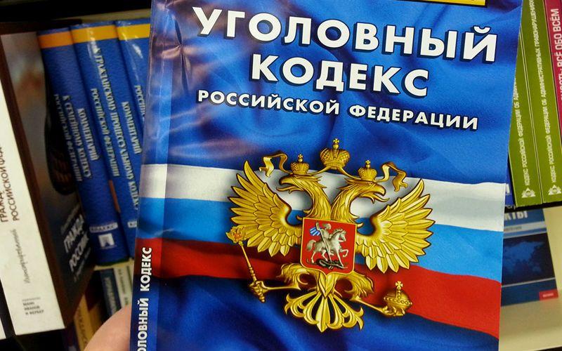 Несостоявшемуся наркодилеру из Крыма грозит до 15 лет лишения свободы