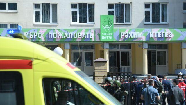 Число жертв стрельбы в казанской школе достигло 11