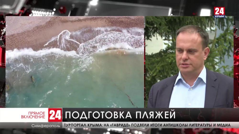 В Крыму начали готовить пляжи к купальному сезону