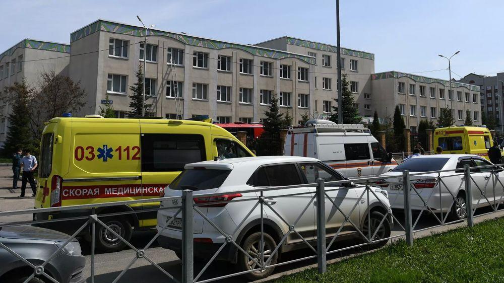 Кровавая бойня в казанской школе: что известно на данный момент