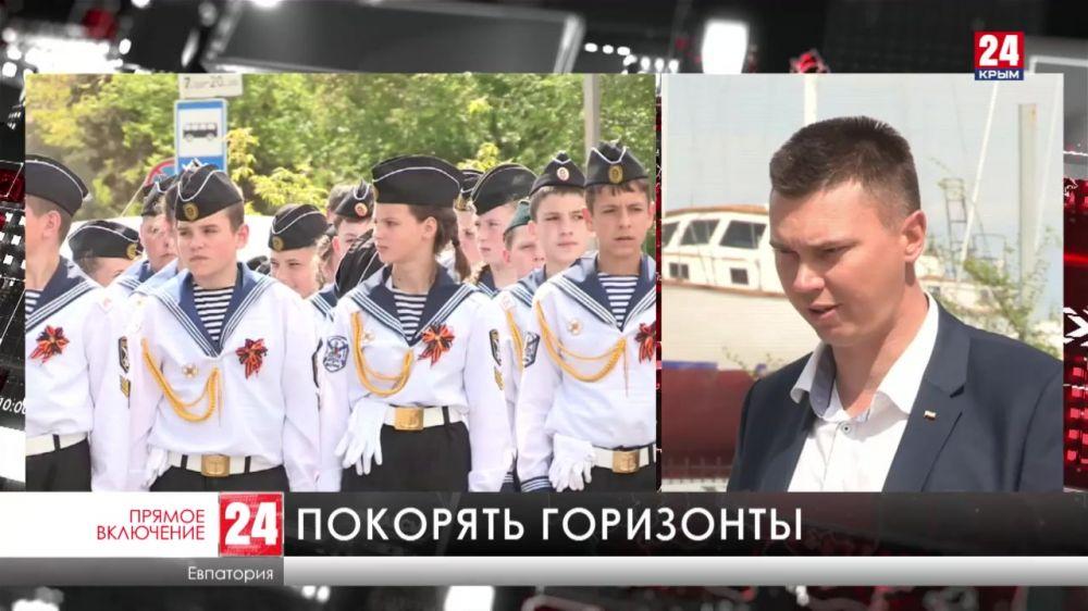 В Евпатории открыли морскую молодёжную школу имени Героя России Олега Белавенцева