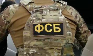 В Крыму силовики ликвидировали вооруженного террориста - видео ФСБ