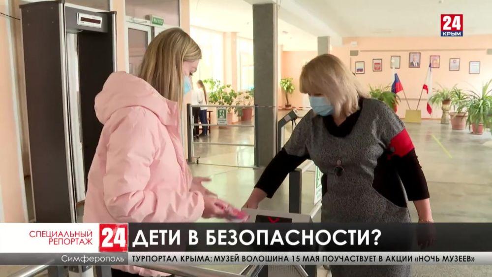 Трагедия в Татарстане. Жертвами стрелка стали 7 казанских школьников. В безопасности ли крымские учащиеся?