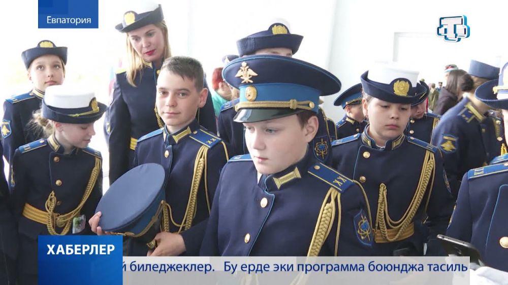 В Евпатории открылась молодежная морская школа