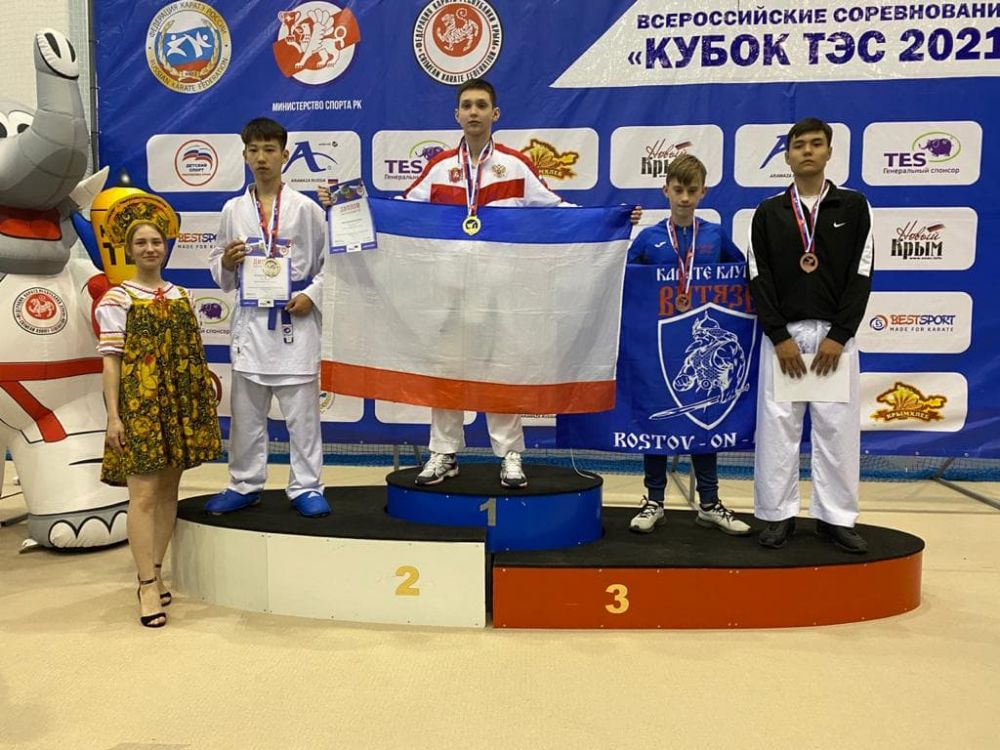 В Крыму прошли всероссийские соревнования по каратэ