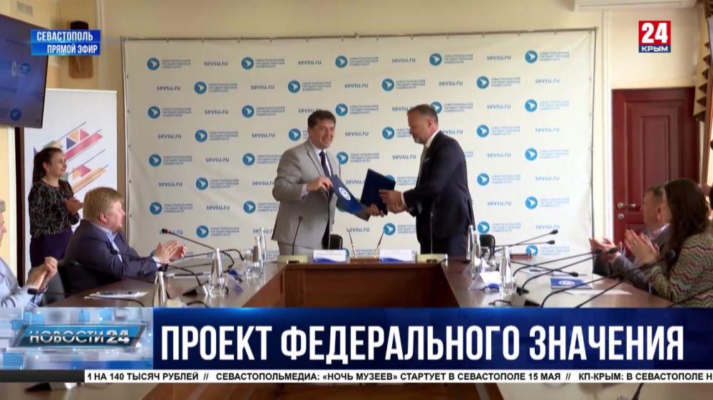 В Севастополе готовят специалистов для работы в новом культурном кластере