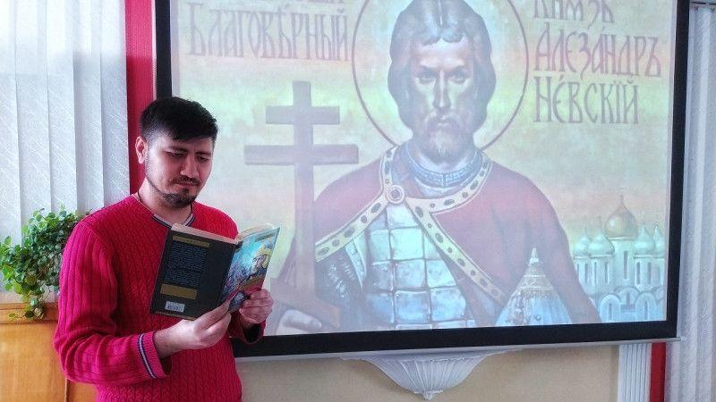В Центральной библиотеке Крыма прошла лекция, посвященная Александру Невскому
