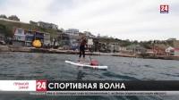 Спорт на пляжах. Чем туристам заняться на восточном побережье Крыма?