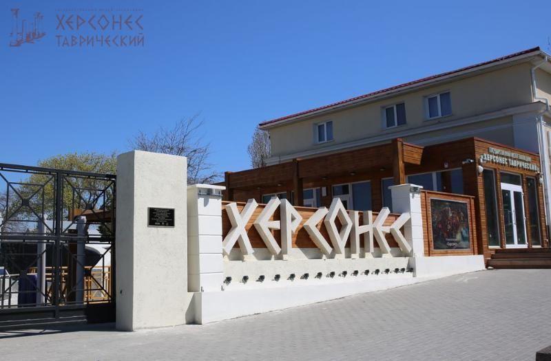 В Севастополе появятся историко-археологический парк и гуманитарный лицей