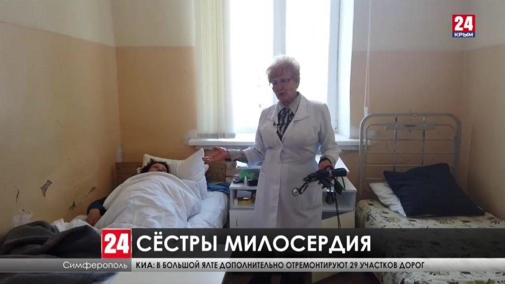 В Симферополе наградили медалями Даши Севастопольской лучших сотрудниц