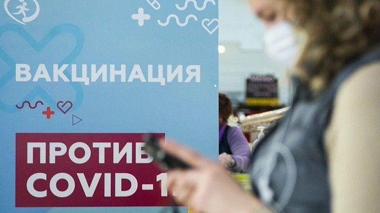 Министерство культуры Республики Крым призывает работников сферы культуры и искусств к массовой вакцинации против COVID-19