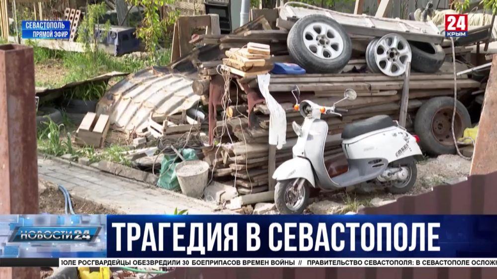 Выжившую при пожаре в Севастополе одиннадцатилетнюю девочку направят на лечение в Краснодар