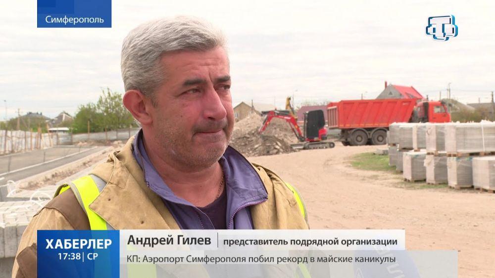 В Симферополе совсем скоро появится новый сквер