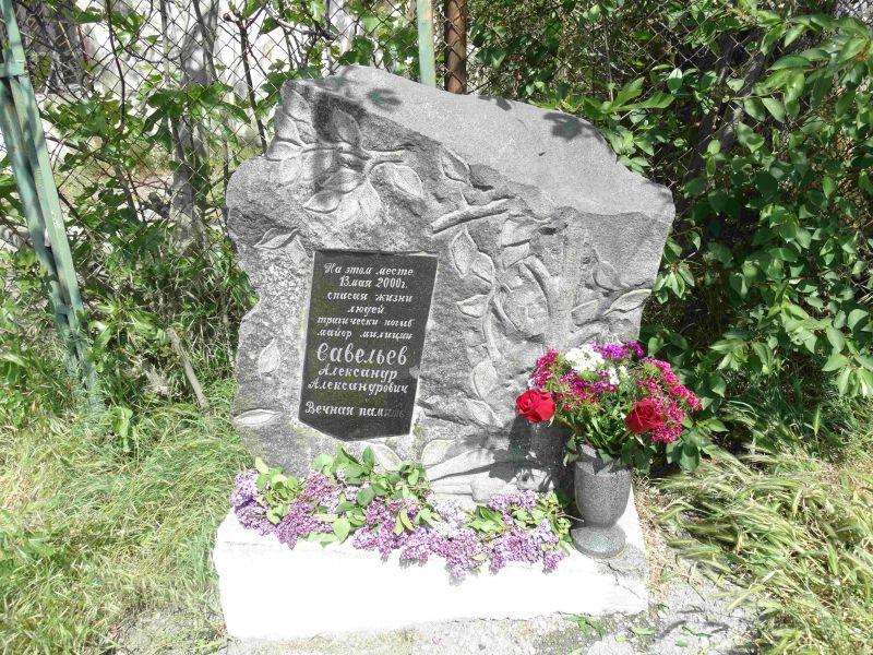 Сотрудники Управления МВД России по г. Ялта почтили память товарища, который погиб, спасая жизни людей