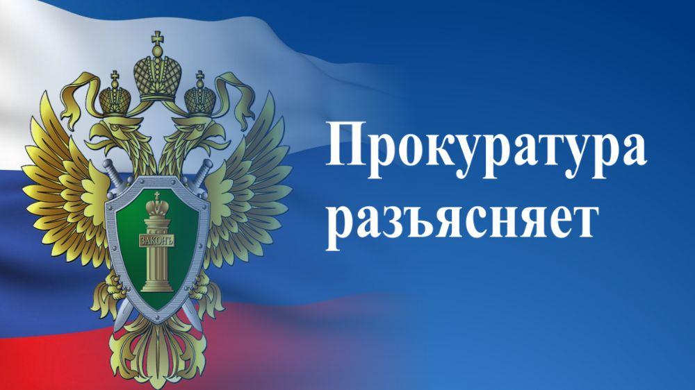 С 1 июля 2021 года наличие иностранного гражданства либо вида на жительство будет являться основанием для увольнения с госслужбы
