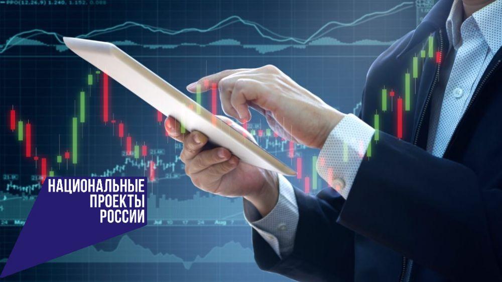 Сформированы отчетные презентации за апрель 2021 года