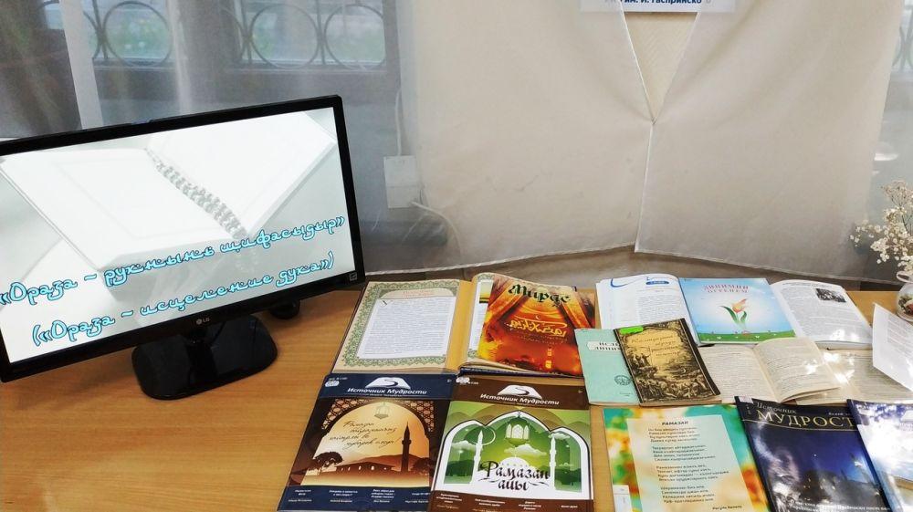 К празднику Ораза-байрам подготовлена книжная выставка