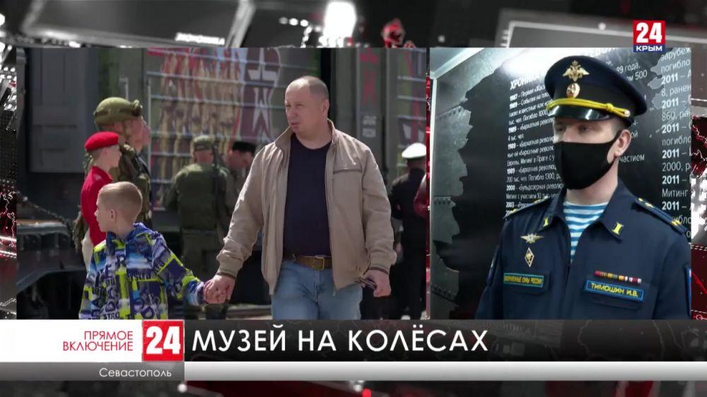 В Севастополь прибыл поезд-музей