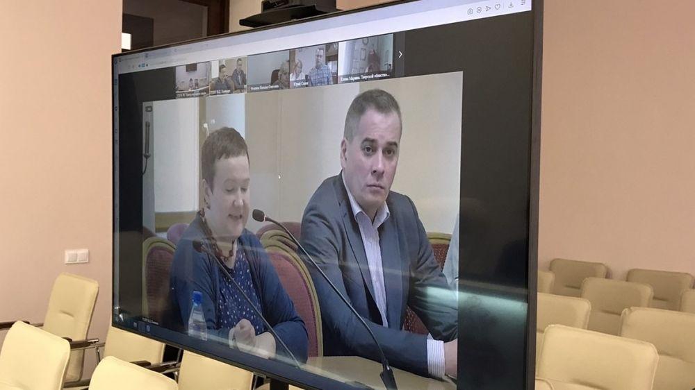Сотрудники Центра народного творчества приняли участие в видеоконференции