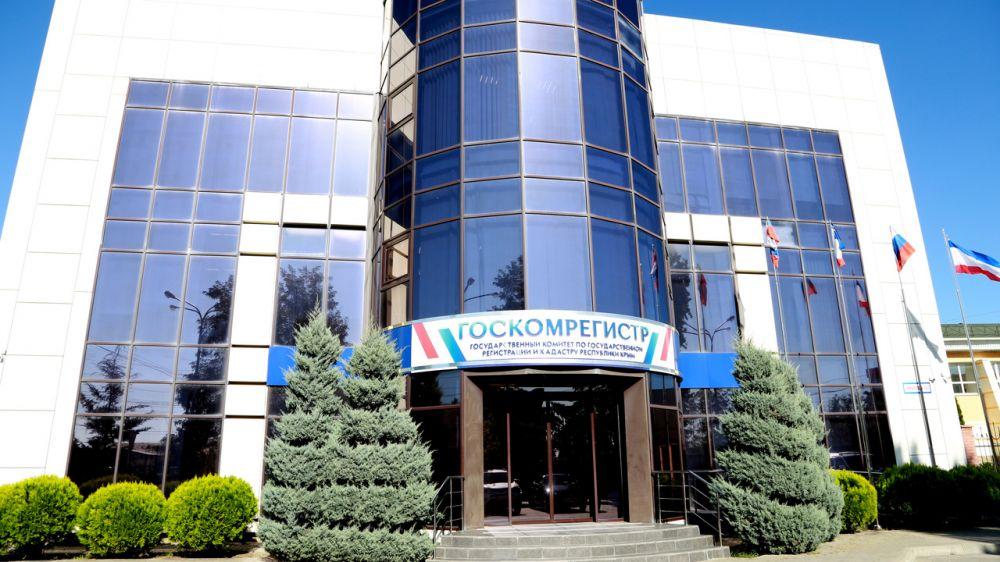 14 мая в Госкомрегистре прием входящей корреспонденции осуществляться не будет