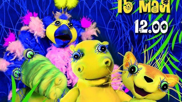 Крымский театр кукол представит в Евпатории увлекательную постановку